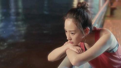 张钧甯恢复记忆,初恋男友张翰与七年陪伴的朱临路,究竟该选择谁?
