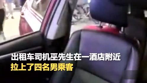 广州的哥劝阻吸烟 被暴脾气乘客殴打