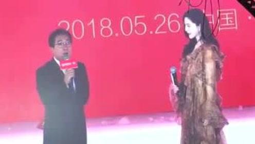 范冰冰回家乡用山东话跟大家问好 被问和李晨的婚事她这样回答