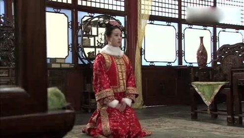 步步惊心若曦拒绝指婚惹皇上动怒,被关禁闭