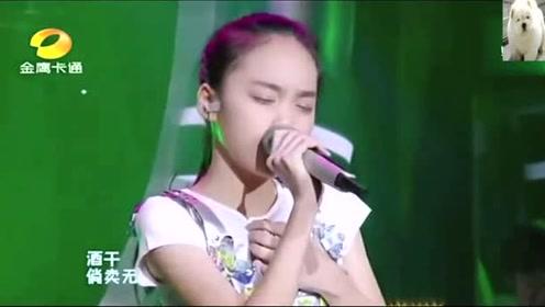 小女孩唱的这首酒干倘卖无感动了全场观众!
