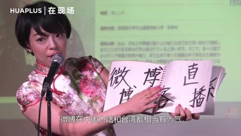 华语之美盛开于东京,日本首届华语小姐大奖赛