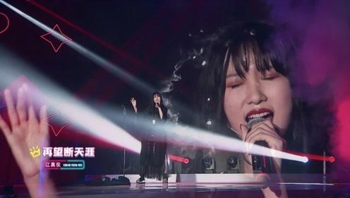 SNH48 00后翻唱华晨宇《齐天》加上《悟空传》画面燃炸了!