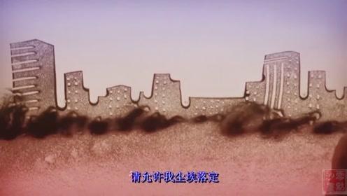 刘若英这首《原来你也在这里》,十年前大街小巷都在听!