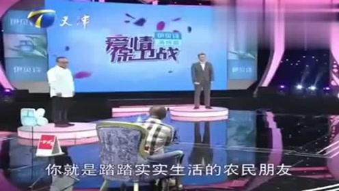 男子嫌弃老婆太土了没有气质,涂磊:要啥有啥的女人会跟你么?