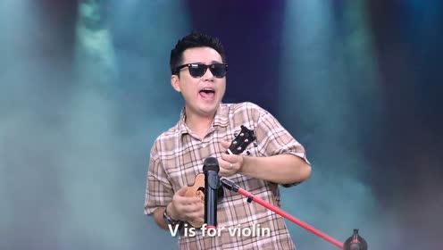 常爸红火箭分级读物-Musical Instrument
