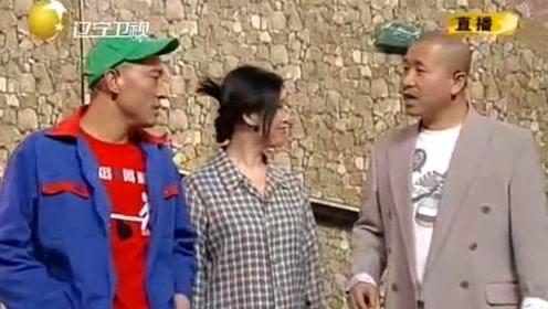 """赵四和刘能现场pk,刘能从""""高空""""摔倒,四哥神补刀"""