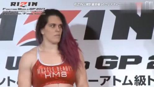 日本女子战神看到自己的巨人对手,当场翻脸胆怯而逃