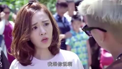 我的!体育老师:王小米泼水拒绝邱枫,砍掉八年前一块种的树