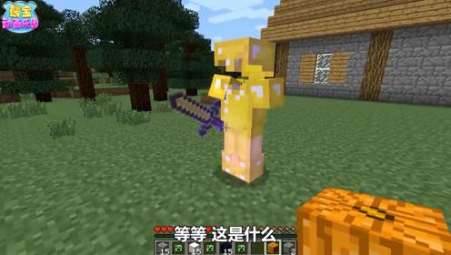 我的世界强力机器人模组 召唤身穿黄金甲的隐形武士