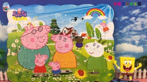 海绵宝宝拼装益智小猪佩奇拼图玩具