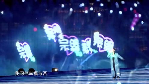 东方卫视中秋晚会杨宗纬温柔演绎歌曲《越过山岳》
