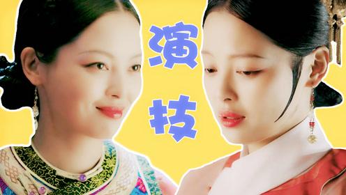 《如懿传》辛芷蕾演技大赏,金玉妍个人角色《易燃易爆炸》混剪
