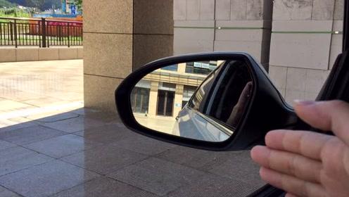 新手司机你会正确调节后视镜吗?老司机教你最简单的方法