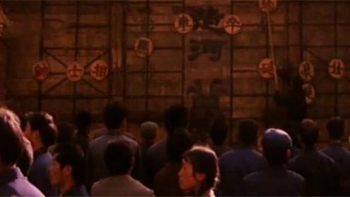 《棋王》:无敌棋痴,跟九大高手下盲棋赢了8人