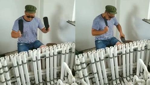 水管工自制水管乐器,用拖鞋击打奏出美妙乐曲,太惊艳了!