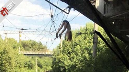 俄少女为自拍坠桥挂高压线1小时遭烧伤 醒来却失忆