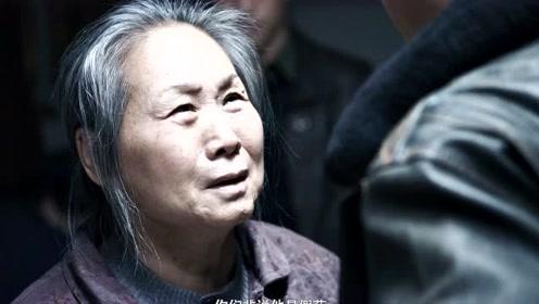 电影《我不是药神》精彩片段:老奶奶催泪讲述患者心声