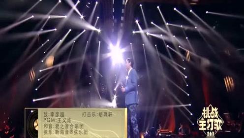 """郑少秋演唱《留香曲》回到了当年风度翩翩、温文尔雅的""""儒侠""""楚留香"""