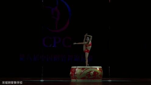 第八届钢管舞比赛宋瑶钢管舞学生获奖视频