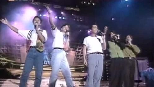 刘德华演唱会无线五虎再次合体,再现经典亮相,歌迷沸腾了