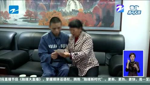 被拐25年的儿子 居然出现在辽宁监狱