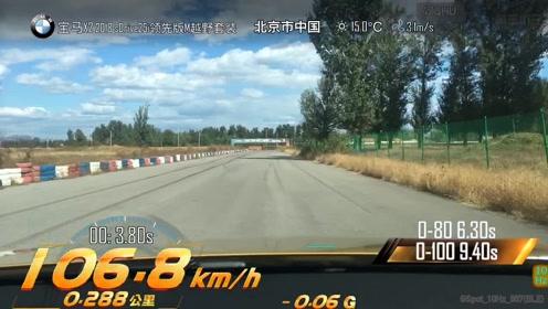 宝马X2超级评测空载刹车测试视频