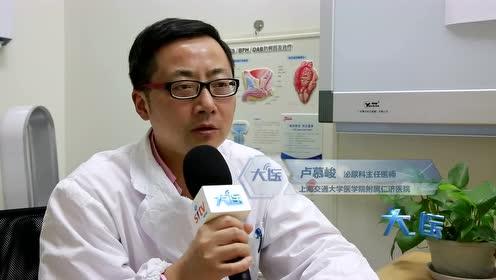 仁济医院男性科重阳节举行男性健康宣教及义诊