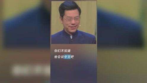 李开复ted演讲:AI深度学习能让特朗普说中文