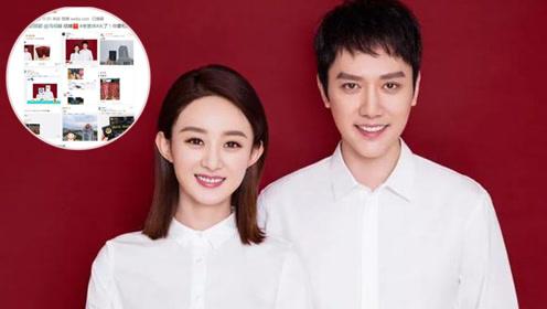赵丽颖冯绍峰领证刷屏1天 流量赶超鹿晗的原因是什么?