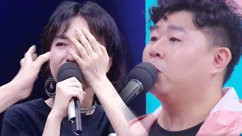 """吴昕见到""""李玉""""当场流泪,两人曾一同参加选秀,直言自己命好"""