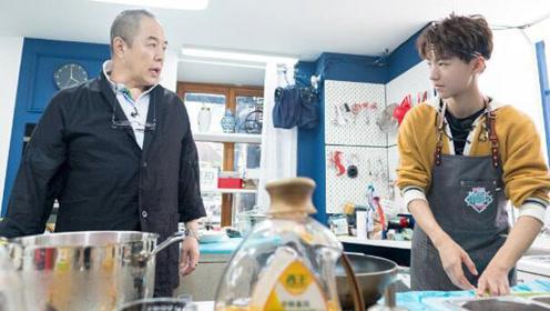 《中餐厅2》大家都称呼张铁林阿玛,唯独王俊凯只叫一个字!
