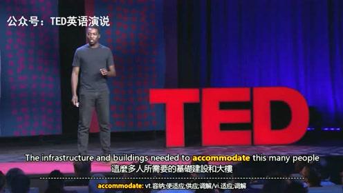 TED演讲:下一代的非洲建筑师和设计师