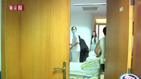 病房求婚,妻子病逝