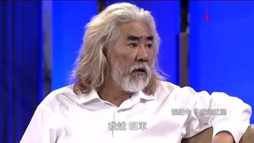 胡军能出演《天龙八部》中的乔峰,只因张纪中的一句承诺