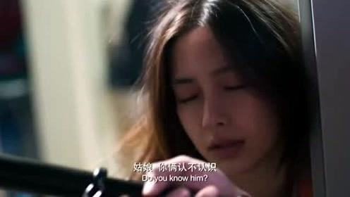《微爱之渐入佳境》片段:陈赫半夜表白遭Angelababy无情拒绝