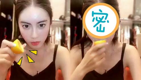 妹子挑战吃柠檬,最后表情亮了!