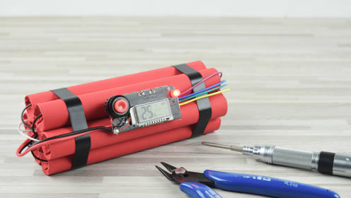 自制定时炸弹模型充电宝 手工DIY恶搞创意大容量移动电源
