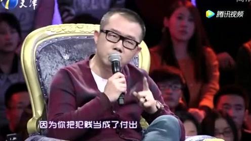 涂磊连续质问女生两次,你自己长得不错,为什么却要如此作践自己