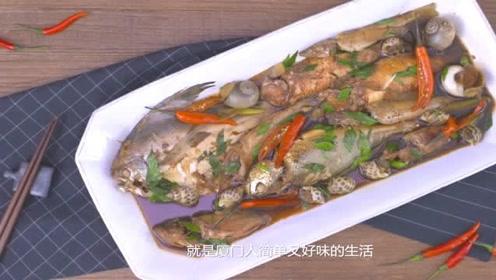 美食达人分享;烹饪海鲜时可加少许白醋或料酒来去腥、提鲜。