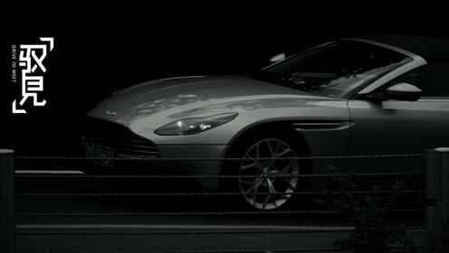 007御用座驾阿斯顿马丁-DB11成功的背后