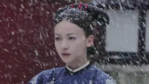 延禧攻略:魏璎珞和傅恒的处境是两个极端,傅恒心里满是愧疚