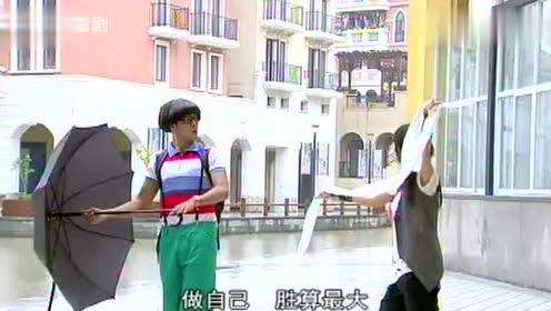 罗志祥和杨丞琳的生活超甜,小猪抢杨丞琳的冰激凌吃,自己倒霉