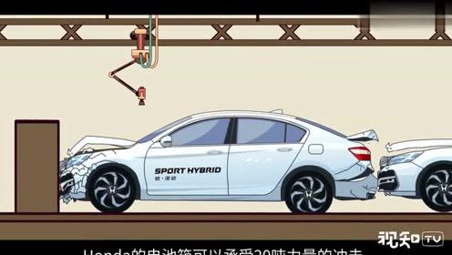 碰撞漏电都不怕,来看看混合动力车有多靠谱
