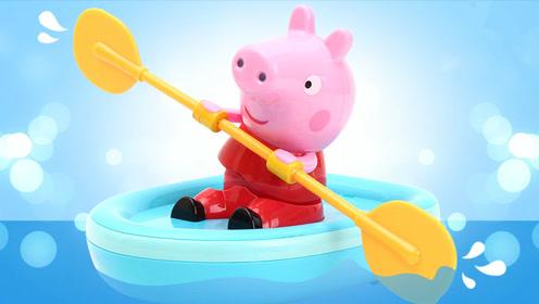 小猪佩奇的划艇玩具戏水船