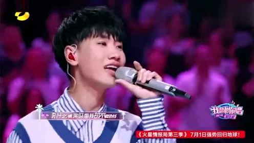 音乐才子《我想和你唱》现场带队演唱,说唱加合唱好听的情歌