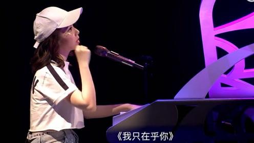 邓紫棋翻唱邓丽君《我只在乎你》,非常特别,也非常好听