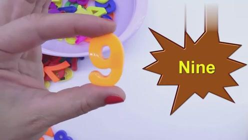 益智早教玩具认识10以内数字