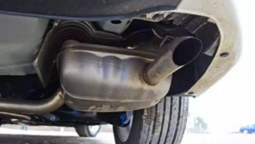 排气管排水别着急,不一定是汽车出了毛病,看看老司机怎么说