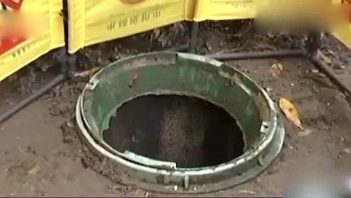 杭州一孕妇小区内坠入窨井不幸身亡